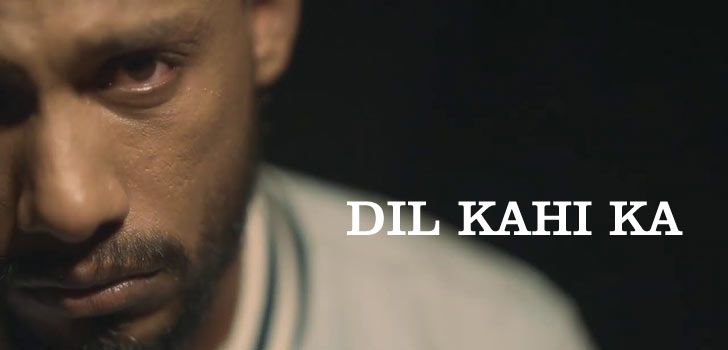 Dil Kahi Ka Lyrics by Dino James