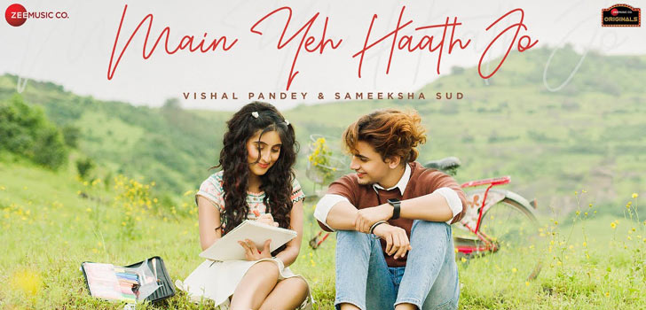 Main Yeh Haath Jo Lyrics by Stebin Ben