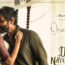 Oru Manam Lyrics from Dhruva Natchathiram