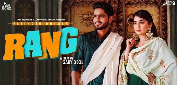 Rang Lyrics by Jatinder Dhiman