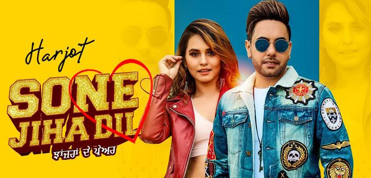 Sone Jiha Dil Lyrics by Harjot
