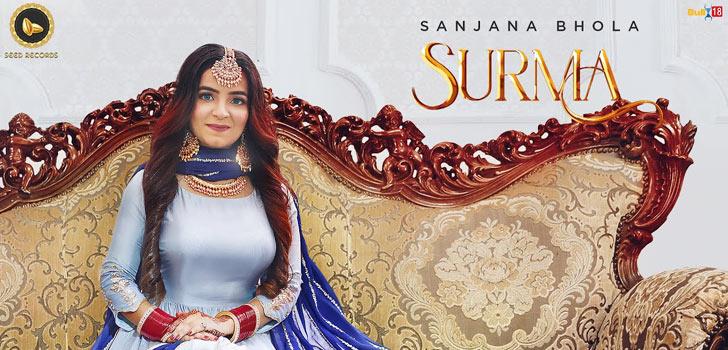 Surma Lyrics by Sanjana Bhola