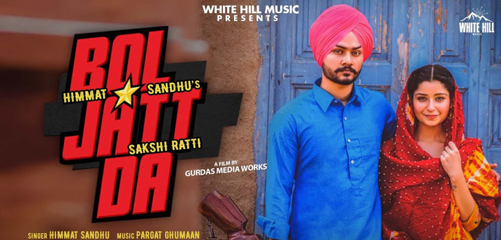 Bol Jatt Da Lyrics by Himmat Sandhu
