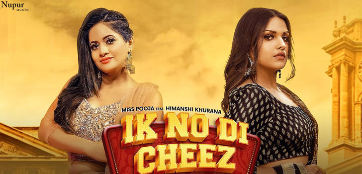 Ik No Di Cheez Lyrics by Miss Pooja