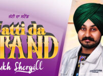 Jatti Da Stand Lyrics by Sukh Shergill
