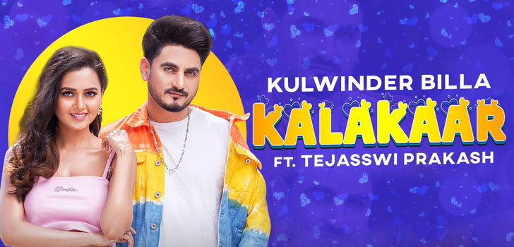 Kalakaar Lyrics by Kulwinder Billa