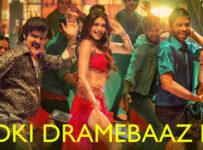 Ladki Dramebaaz Hai Lyrics from Suraj Pe Mangal Bhari