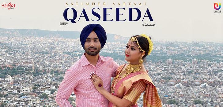 Qaseeda Lyrics by Satinder Sartaj