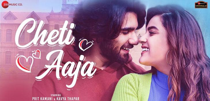 Cheti Aaja Lyrics by Yograj Koushal