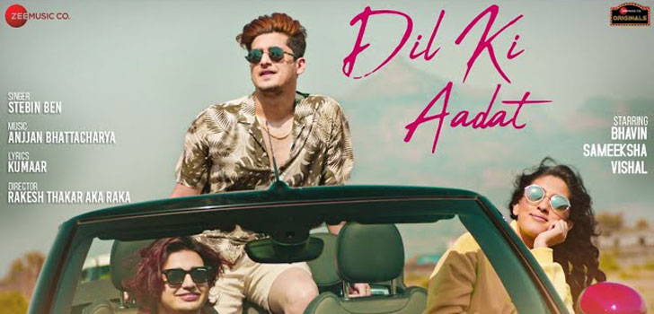 दिल की आदत - Dil Ki Aadat Song Lyrics in English and Hindi
