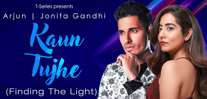 Kaun Tujhe Lyrics by Arjun