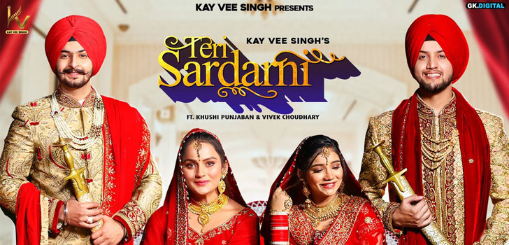 Teri Sardarni Lyrics by Kay Vee Singh