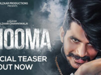 Dhooma Lyrics by Gulzaar Chhaniwala