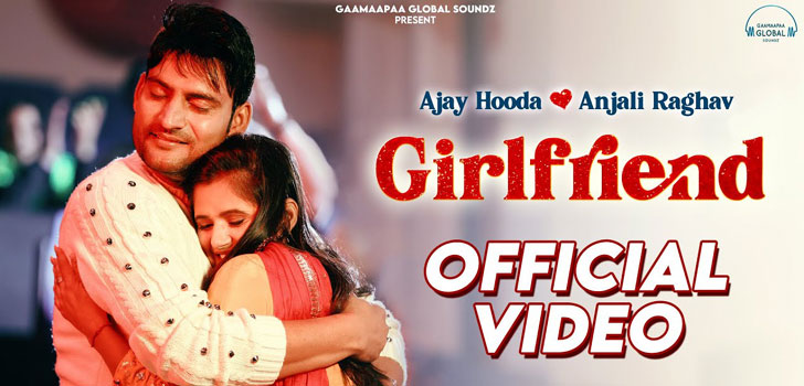 Girlfriend Lyrics ft Ajay Hooda by Arvind Jangid