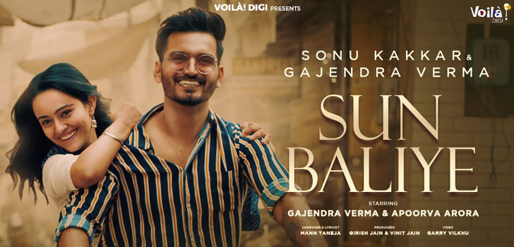 Sun Baliye Lyrics by Gajendra Verma