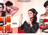 Ungli Pe Ungli Lyrics by Ruchika Jangid