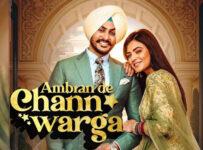 Ambran De Chann Warga Lyrics by Rajvir Jawanda
