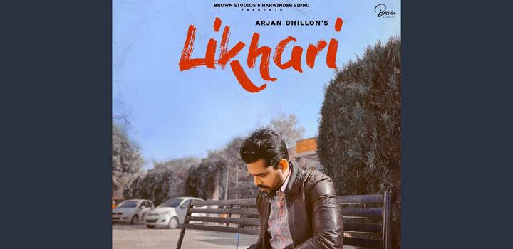 Likhari Lyrics by Arjan Dhillon