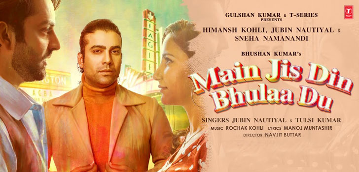 Main Jis Din Bhula Du Lyrics by Jubin Nautiyal and Tulsi Kumar
