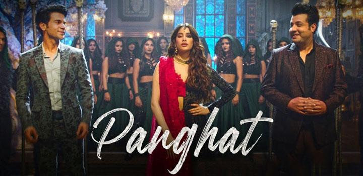 Panghat Lyrics from Roohi