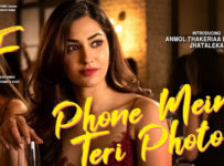 Phone Mein Teri Photo Lyrics from Tuesdays and Fridays by Neha Kakkar