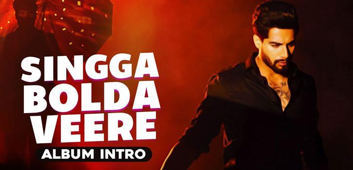 Singga Bolda Veere Lyrics by Singga