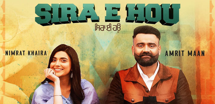 Sira E Hou Lyrics by Amrit Maan