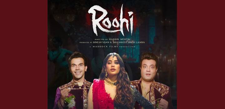 Bhootni Lyrics from Roohi