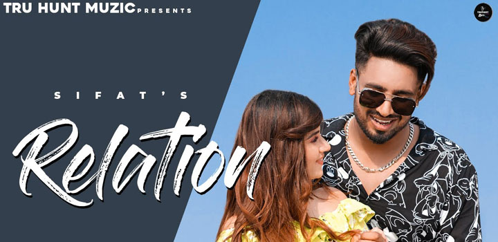 Relation Lyrics by Sifat