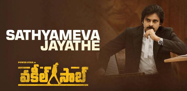 Sathyameva Jayathe Lyrics from Vakeel Saab