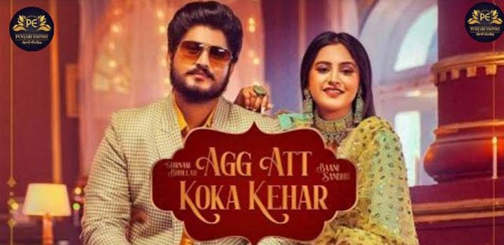Agg Att Koka Kehar Lyrics by Gurnam Bhullar