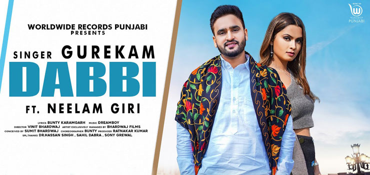 Dabbi Lyrics by Gurekam