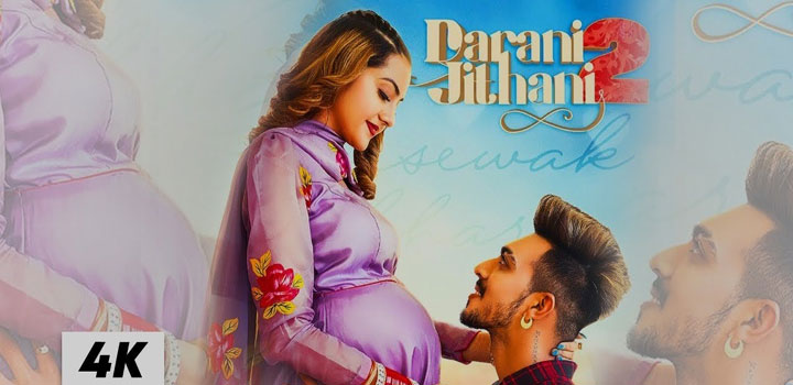 Darani Jithani 2 Lyrics by Gursewak Likhari