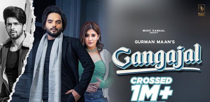 Gangajal Lyrics by Gurman Maan