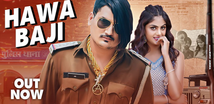 Hawa Baji Lyrics by Amit Saini Rohtakiya
