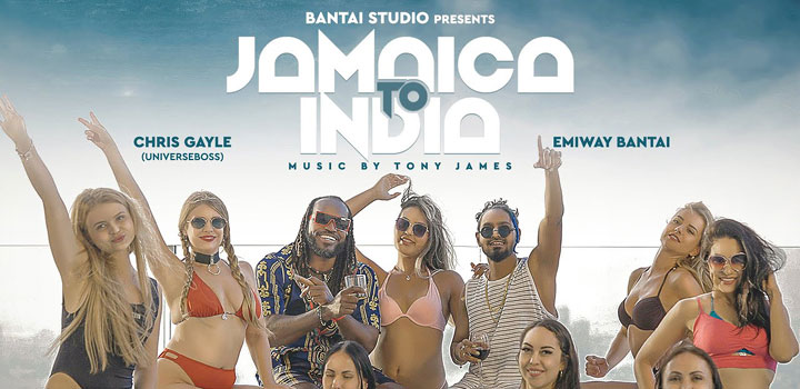 Jamaica To India Lyrics by Emiway and Chris Gayle