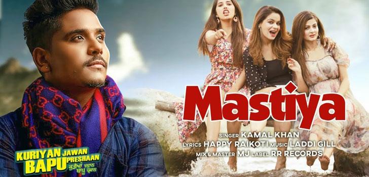 Mastiya Lyrics by Kamal Khan