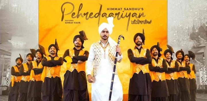 Pehredaariyan Lyrics by Himmat Sandhu