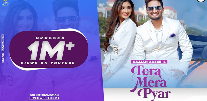 Tera Mera Pyar Lyrics by Sajjan Adeeb