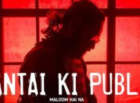 Bantai Ki Public Lyrics by Emiway Bantaiq