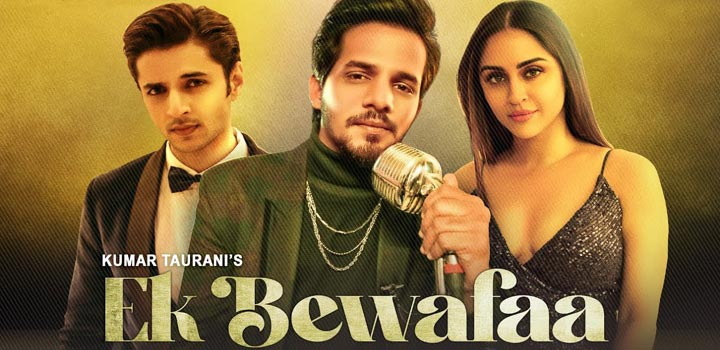 Ek Bewafaa Lyrics by Sameer Khan