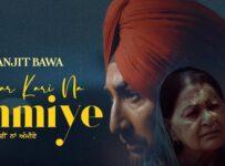 Fikar Kari Na Ammiye Lyrics by Ranjit Bawa