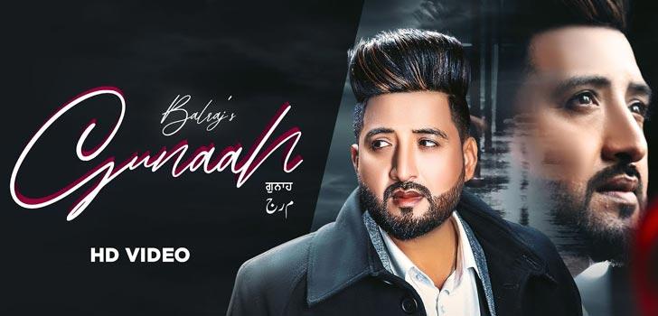 Gunaah Lyrics by Balraj