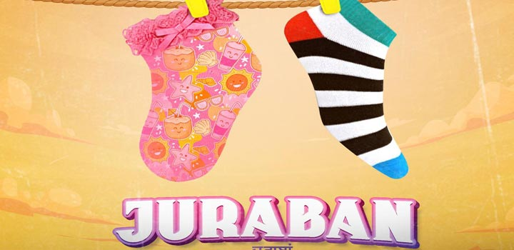 Juraban Lyrics by Miss Pooja