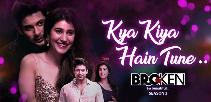 Kya Kiya Hai Tune Lyrics by Armaan Malik