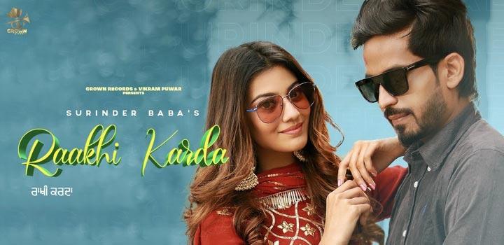 Raakhi Karda Lyrics by Surinder Baba
