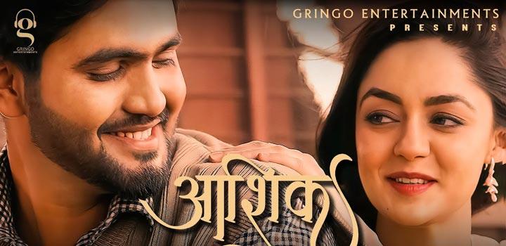 Aashiq Lyrics by Arjun