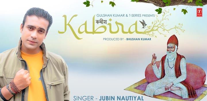 Kabira Lyrics by Jubin Nautiyal
