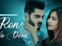 Ron Na Deva Lyrics by Sangram Hanjra