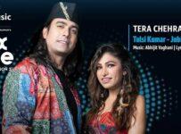 Tera Chehra / Jaan Meri Lyrics by Jubin Nautiyal and Tulsi Kumar